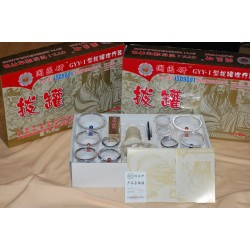 Set / Kit complet 12 ventuze terapeutice magnetice din plastic dur + 8 Magneti +  Supapa + Furtun + Pistol + Cristal